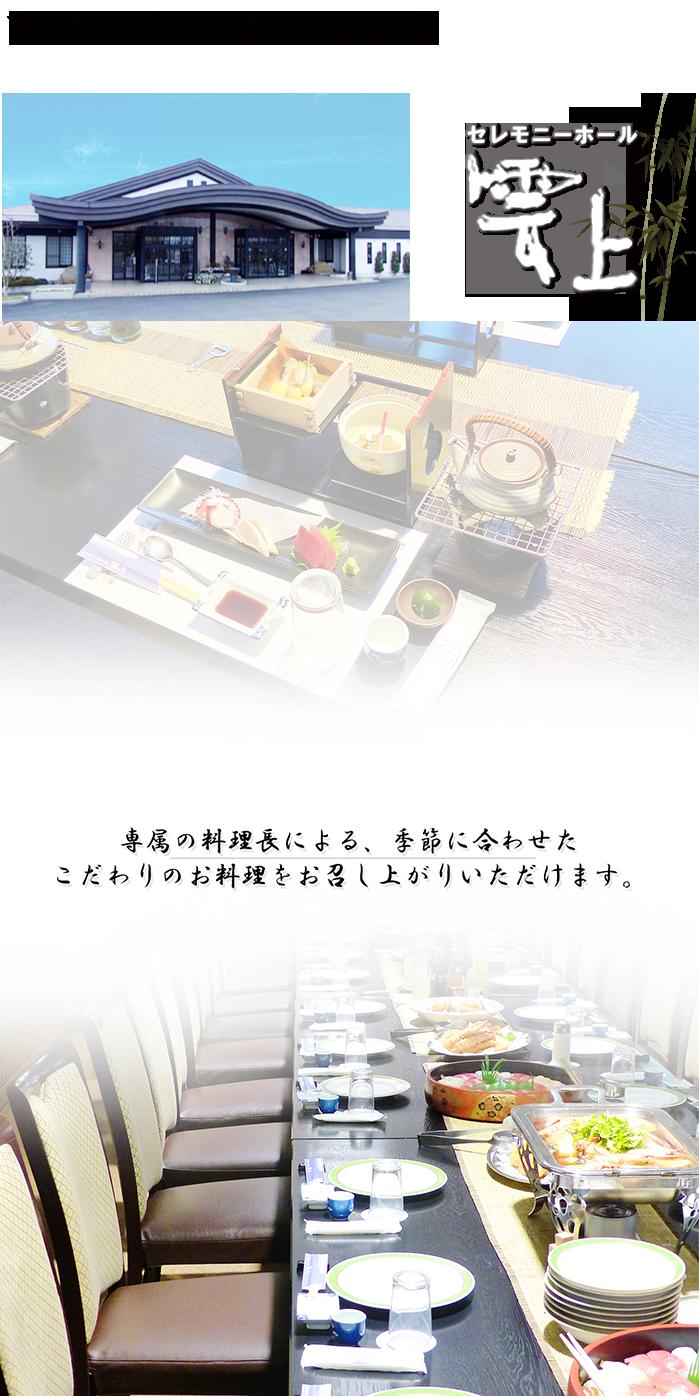 ryouri_03